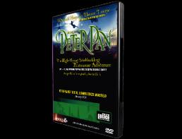 Peter-Pan-DVD-2020
